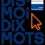 DMDM-logo-schermo a colori